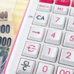 消費者金融の借入