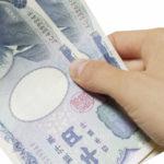 ノーローンの金利の特徴や金利決定方法