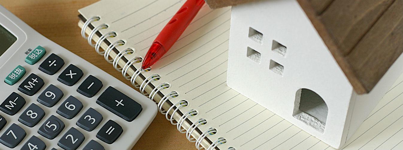 消費者金融の住宅ローンへの影響
