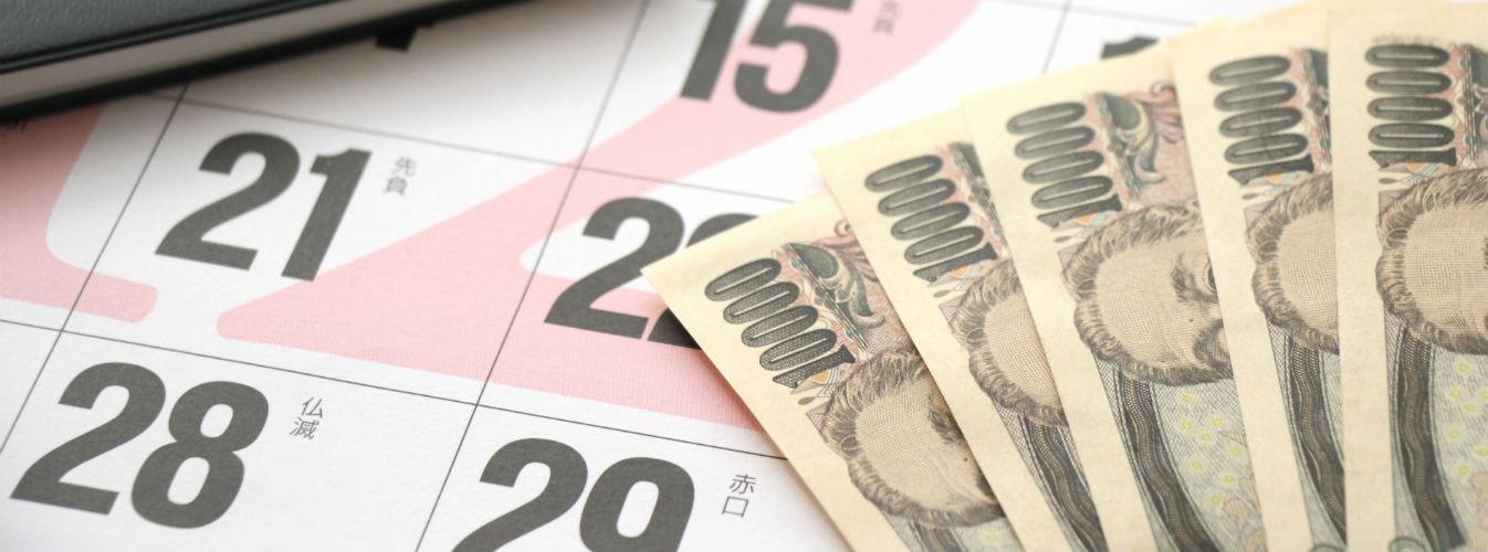 プロミスの金利の特徴や金利決定方法