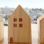 銀行カードローンの住宅ローンへの影響
