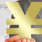 消費者金融の金利