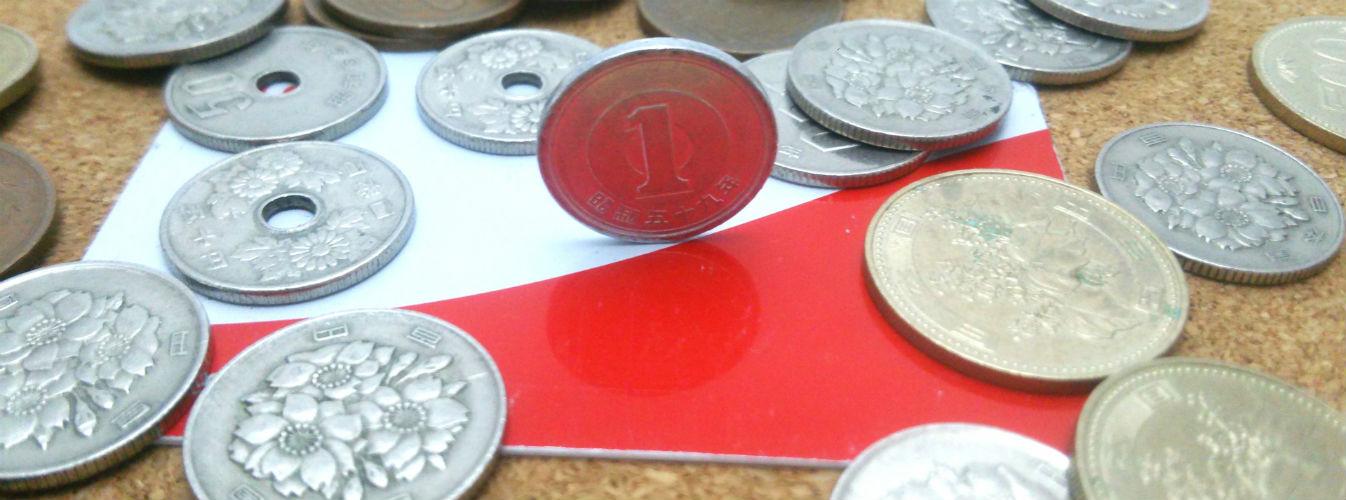 アコムの金利の特徴や金利決定方法