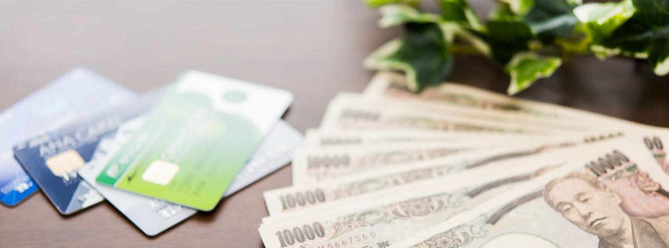 クレジットカードとカードローンの違いとは?
