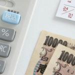 レイクALSAの返済方法や返済方式