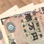 消費者金融フクホーの審査や借入などの特徴を徹底解説