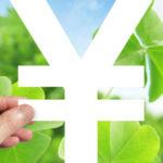 消費者金融キャネットの審査や借入などの特徴を徹底解説