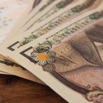 消費者金融いつもの審査や借入などの特徴を徹底解説