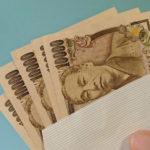消費者金融アローの審査や借入などの特徴を徹底解説